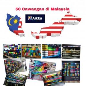 https://www.aikka.com.my/image/cache/blogs/where-to-buy-aikka-p-300x300.jpg