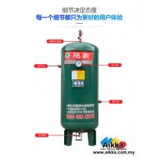 JUBA Air compressor gas pump pressure tank 300Liter  8kg