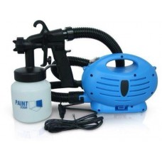 Paint Zoom Pro Electric Spray Gun Aikka The Paints Master  - More Colors, More Choices