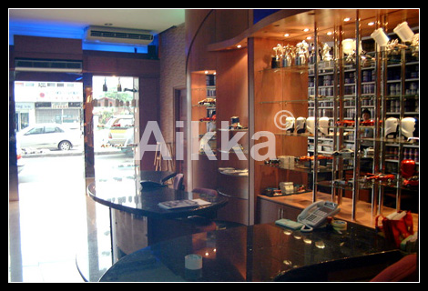 Aikka HQ Butterworth