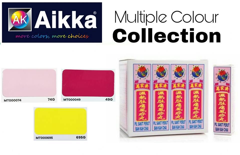 wanjiabao colour code