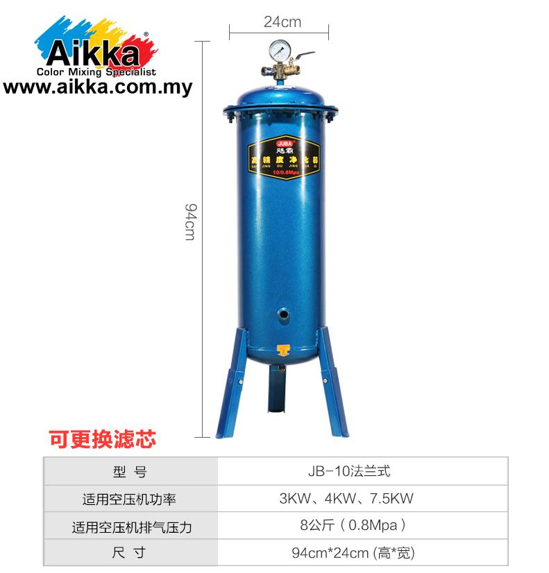 飓霸法兰式 油水分离器压缩机空气净化器精密空压机过滤器 JB-10法兰式