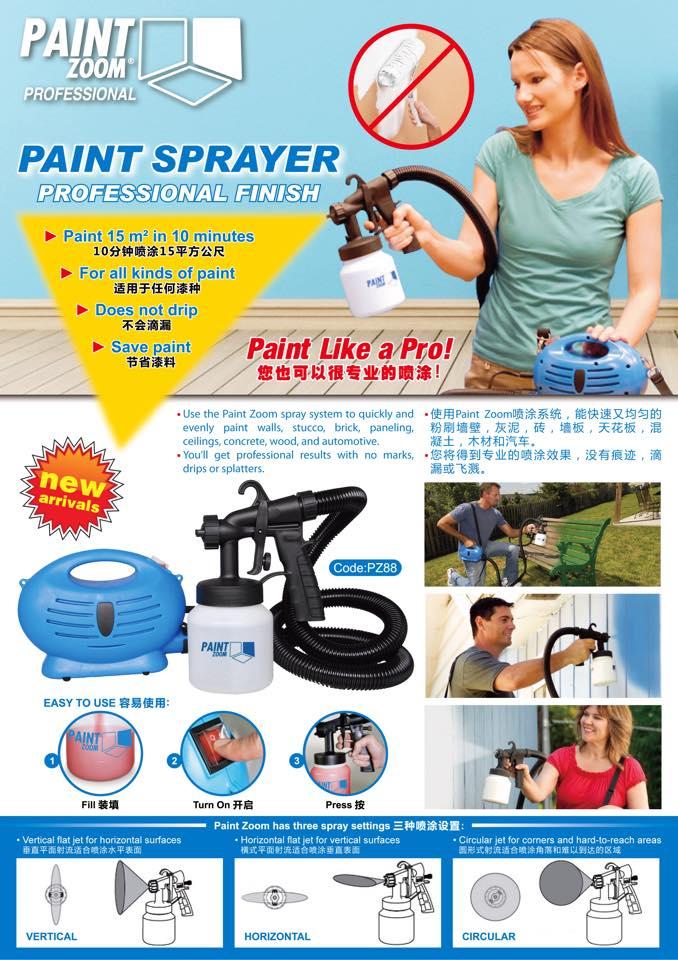 Paint Zoom Pro Aikka